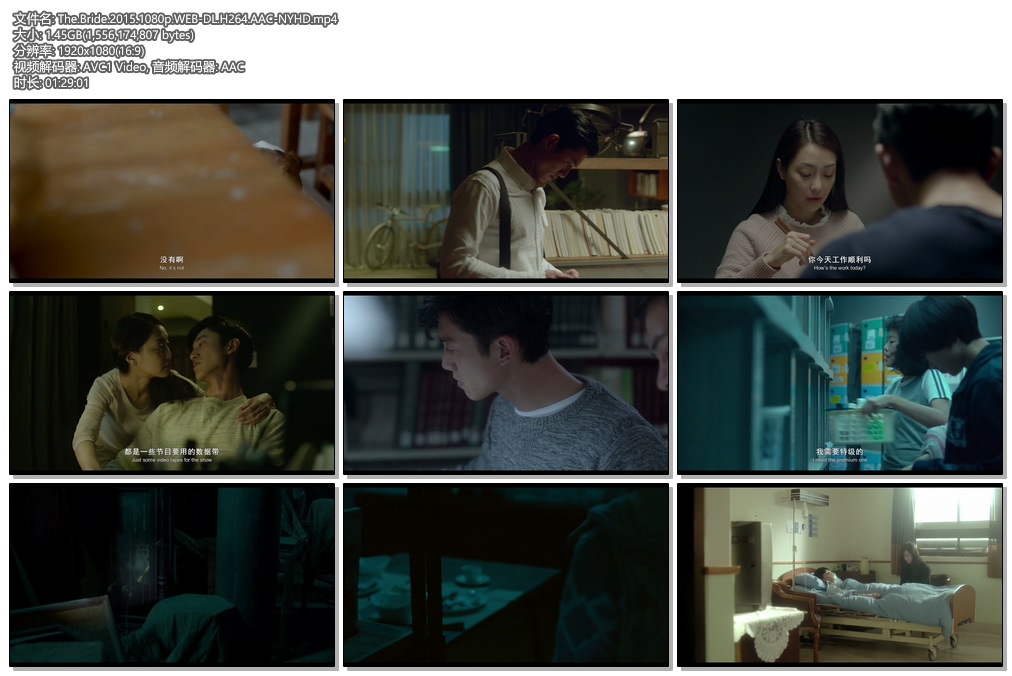 The.Bride.2015.1080p.WEB-DL.H264.AAC-NYHD.mp4.jpg