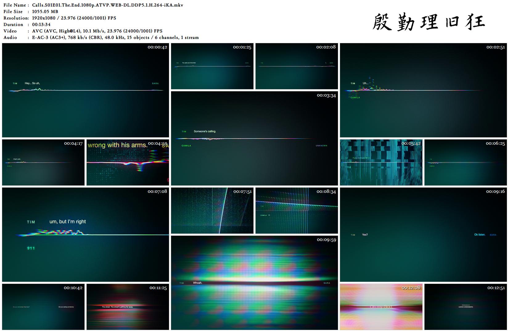 Calls.S01E01.The.End.1080p.ATVP.WEB-DL.DDP5.1.H.264-iKA.mkv.png